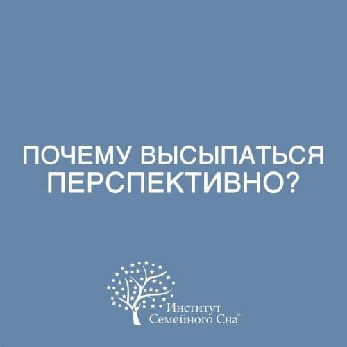 fsirussia_87592499_1089080951454798_3929205011314244495_n