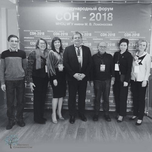 Ольга Снеговская о правилах гигиены сна на Международном форуме
